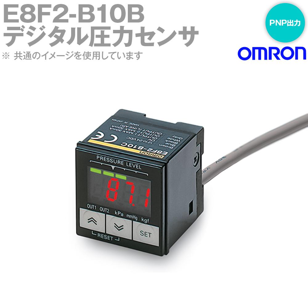 オムロン (OMRON) E8F2-B10B デジタル圧力センサ 正圧 PNP出力 NN