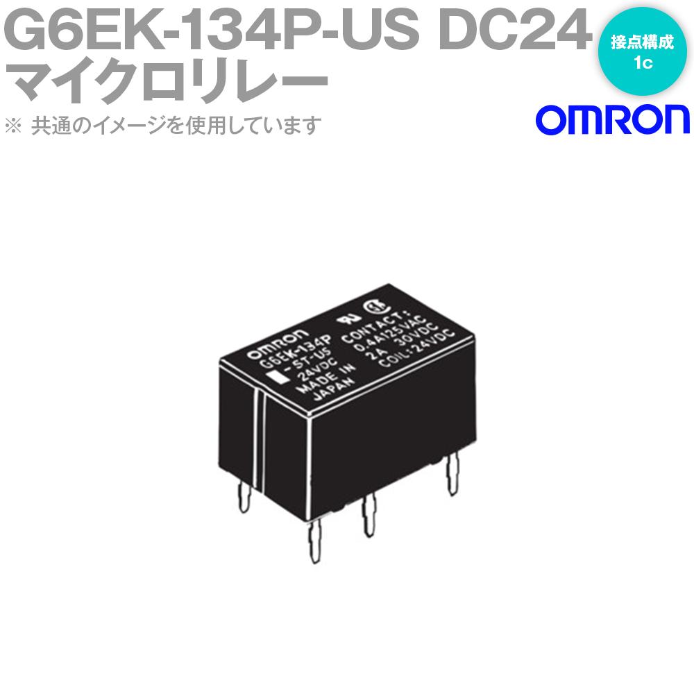 オムロン (OMRON) G6EK-134P-US DC24V 25個入 マイクロリレー 2巻線ラッチング形 基準形 接点構成 1c NN