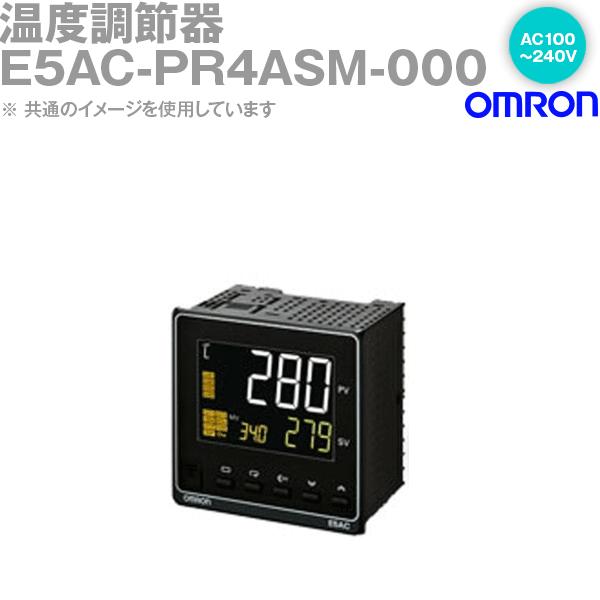 オムロン (OMRON) E5AC-PR4ASM-000 温度調節器 AC100-240V ねじ端子台タイプ E5ACシリーズ NN