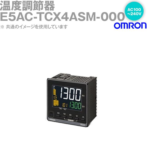 オムロン OMRON E5AC-TCX4ASM-000 温度調節器 DIN96×96 端子台タイプ リニア電流出力 AC100~240V NN