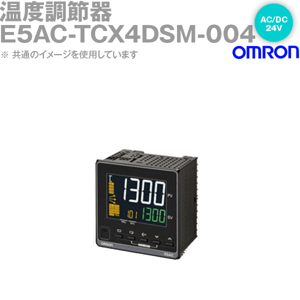 オムロン (OMRON) E5AC-TCX4DSM-004 温度調節器 DIN96×96 端子台タイプ リニア電流出力 AC100~240V NN