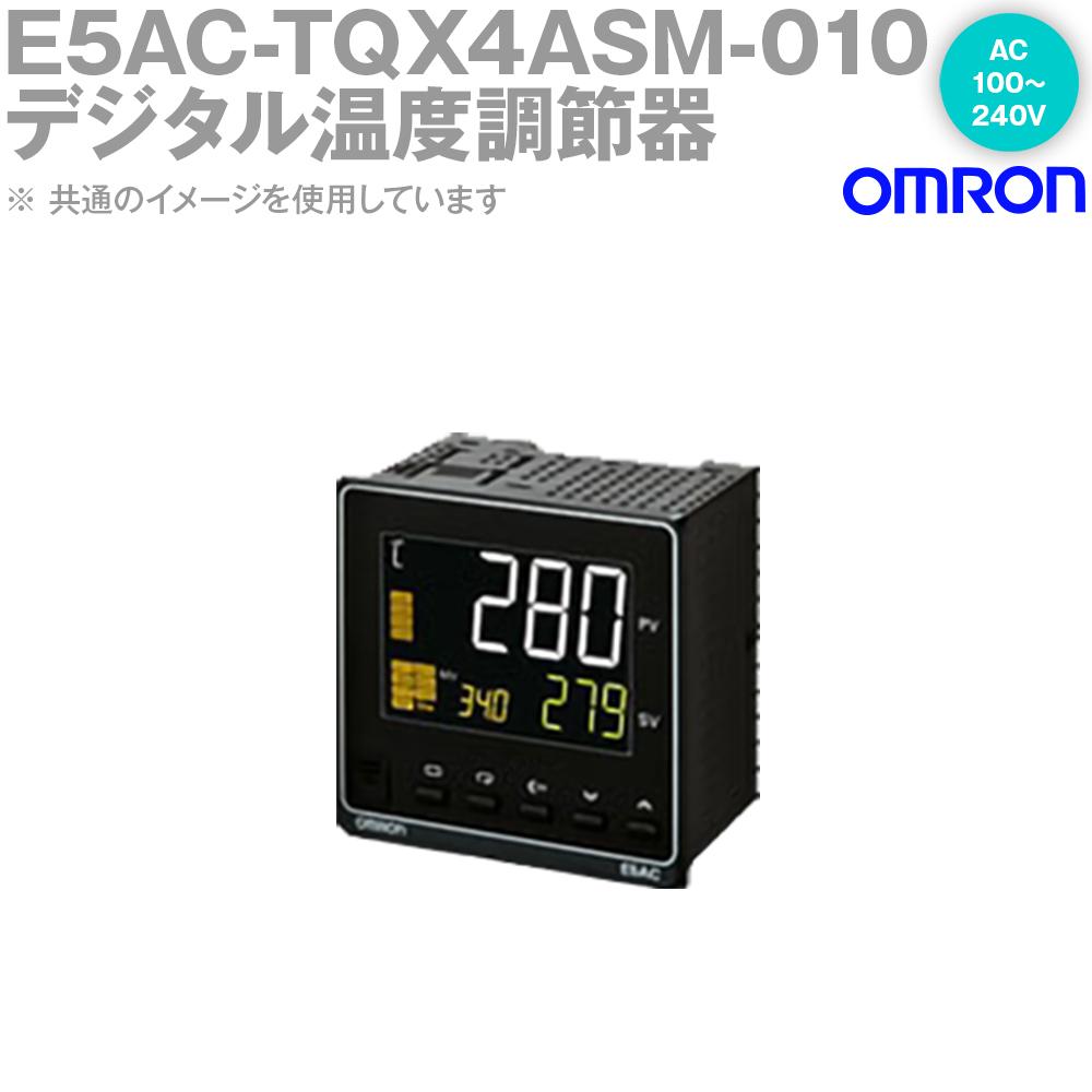 オムロン (OMRON) E5AC-TQX4ASM-010 温度調節器 DIN96×96 端子台タイプ 電圧出力SSR駆動用 AC100~240V NN