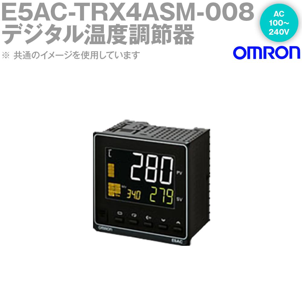 オムロン (OMRON) E5AC-TRX4ASM-008 温度調節器 DIN96×96 端子台タイプ リレー出力 AC100~240V NN