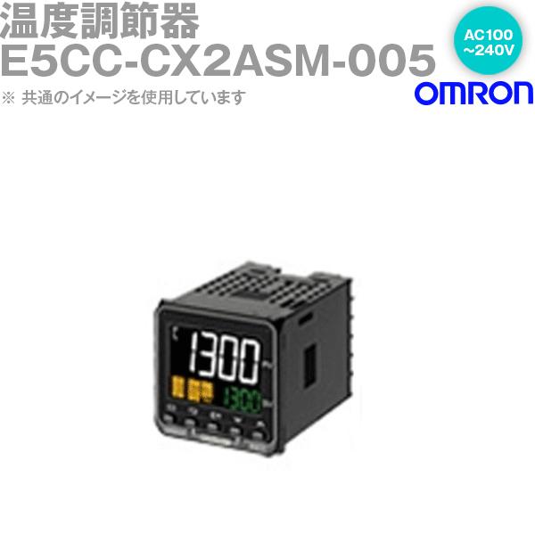 オムロン (OMRON) E5CC-CX2ASM-005 温度調節器 AC100-240V ねじ端子台タイプ E5CCシリーズ NN