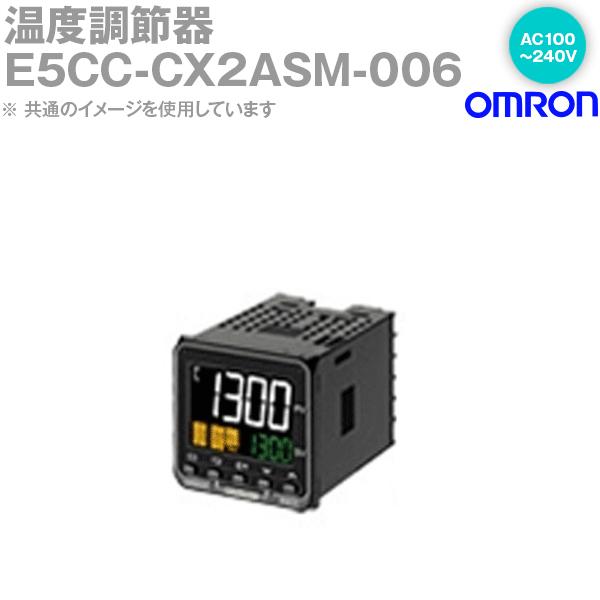 オムロン (OMRON) E5CC-CX2ASM-006 温度調節器 AC100-240V ねじ端子台タイプ E5CCシリーズ NN