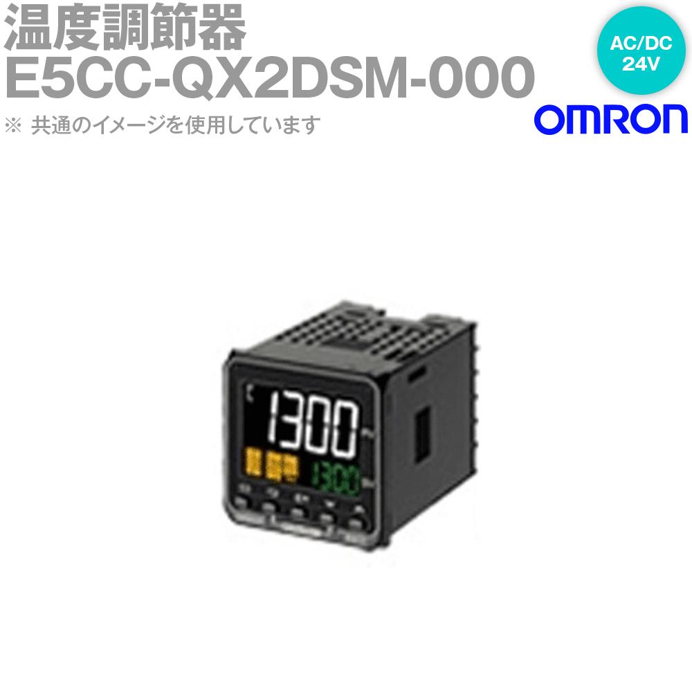 オムロン (OMRON) E5CC-QX2DSM-000 温度調節器 AC/DC24V ねじ端子台タイプ E5CCシリーズ NN