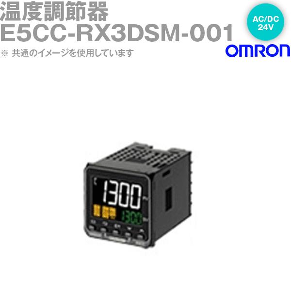 オムロン (OMRON) E5CC-RX3DSM-001 温度調節器 AC/DC24V ねじ端子台タイプ E5CCシリーズ NN
