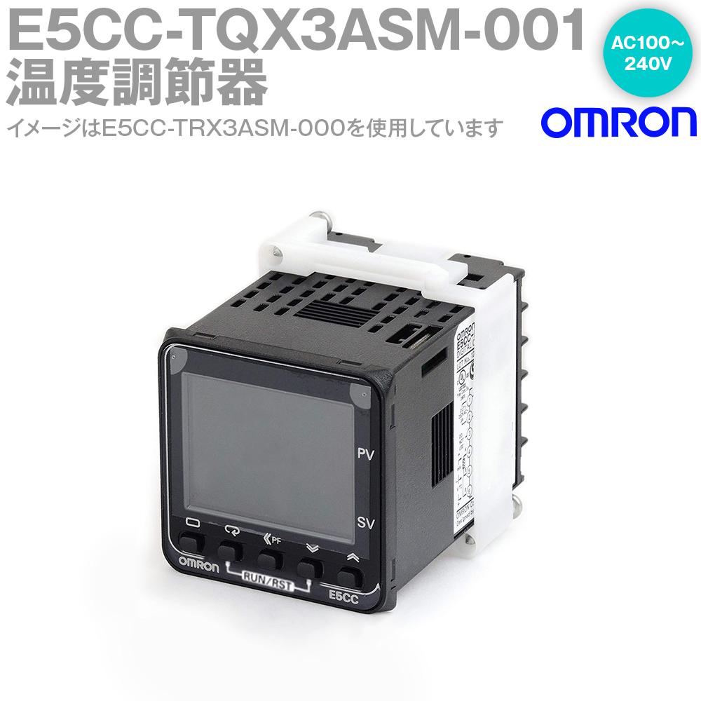 オムロン (OMRON) E5CC-TQX3ASM-001 温度調節器 DIN48×48 端子台タイプ 電圧出力SSR駆動用 AC100~240V NN
