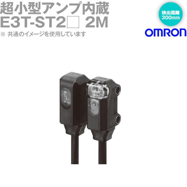 当日発送OK オムロン (OMRON) E3T-ST2□ 2M 超小型アンプ内蔵 光電センサ 検出距離 300mm 赤色光 透過型 コード引き出しタイプ NN