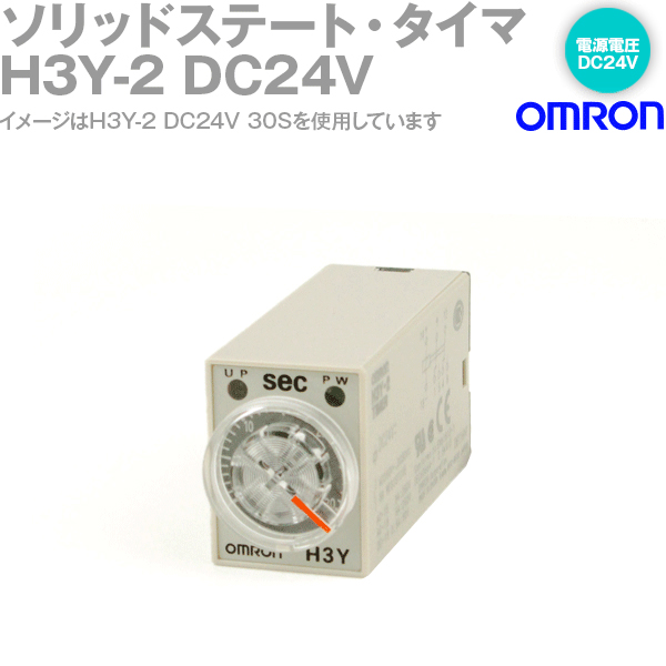 Omron H Y Timer Relay Wiring Diagram on