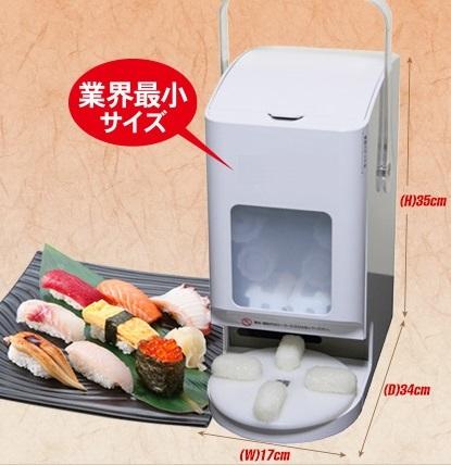 業界最安値販売中!お手軽寿司ロボット