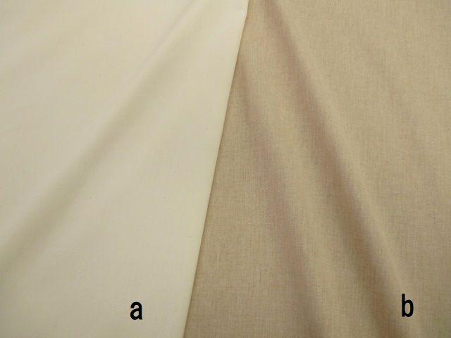 肌にも環境にも優しいオーガニックコットン生地 50cm単位販売オーガニックコットン生地 セール特別価格 布地 平織り 198Q2 ホワイトとブラウンの2色 入荷予定 ブロード無地