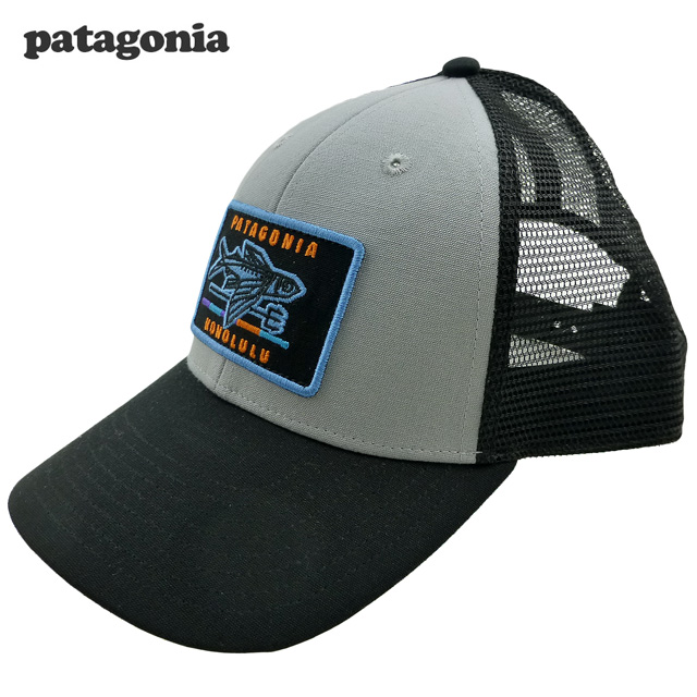 New Patagonia Geodesic Flying Fish Patch Lopro Trucker  cap   gray    Honolulu limitation   Patagonia   53b6df6739b