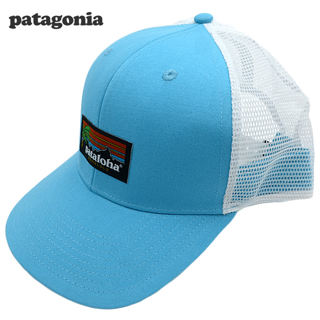 patagonia trucker hat review lopro black womens baseball cap brand light blue