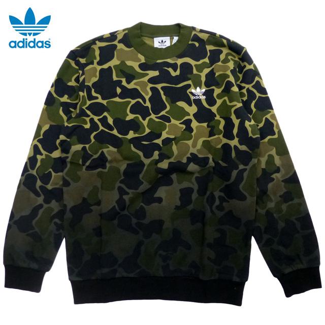 New adidas ORIGINALSCamo Crew sweat shirt camouflage Adidas originals