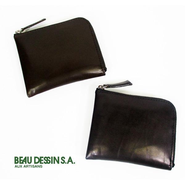ボーデッサン BEAU DESSIN 日本製 牛革 本革 レザー イタリアン・カーフ ウォレット コインケース マルチケース ミニ財布 IC-2512