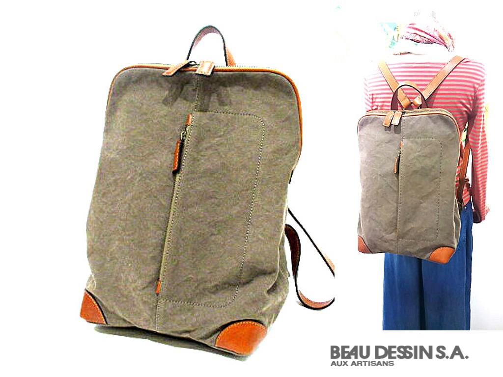 ボーデッサン バッグ BEAU DESSIN 日本製 牛革 帆布 レザー TW2373 タンニン・ワッシャー リュックサック(カーキ×キャメル)