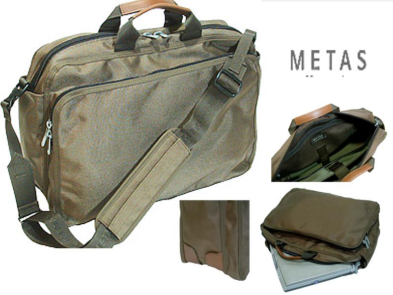 METAS メタス パソコン収納対応 PC専用パッド内蔵  B4パソコン対応ビジネスバッグ UDP-50
