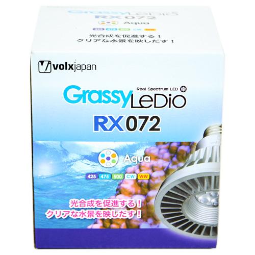 ボルクスジャパン グラッシー・レディオ RX072 アクア