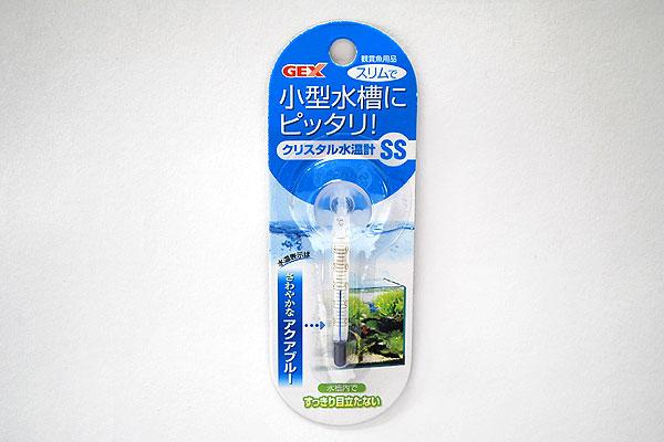 小型水槽にピッタリな スリムでコンパクトな水温計です 売店 GEX クリスタル水温計SS 水温計 アクアブルー 熱帯魚 アクアリウム 大人気