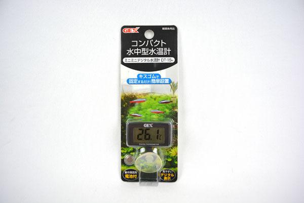 水槽の内側のガラス面に取り付けできる コンパクト コードレス設計の水温計です GEX 割引 正規認証品 新規格 ミニミニデジタル水温計 DT-15N 熱帯魚 アクアリウム 水温計