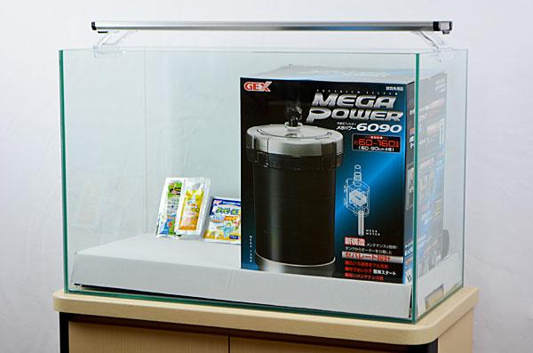 【送料無料】 GEX グラステリア600 6点セット+LEDライト 【北海道・沖縄・離島、別途送料】