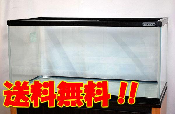 【送料無料】 ニッソー 90cm ガラス水槽 NS-13M 幅90x奥行45x高さ45cm 【北海道・沖縄・離島、別途送料】