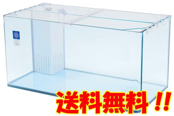 コトブキ レグラス R−900L オーバーフローセット 【北海道・沖縄・離島、別途送料】