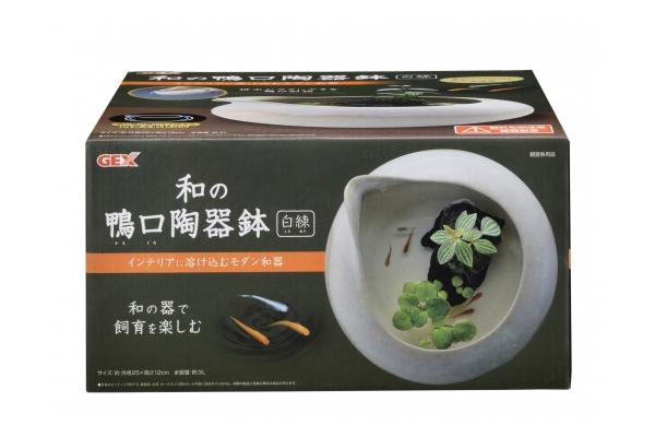 GEX 和の鴨口陶器鉢 白練 【熱帯魚・アクアリウム/鉢】