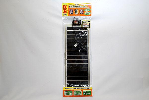 ビバリア マルチパネルヒーター 45W 【爬虫類・両生類/照明・温度管理グッズ】