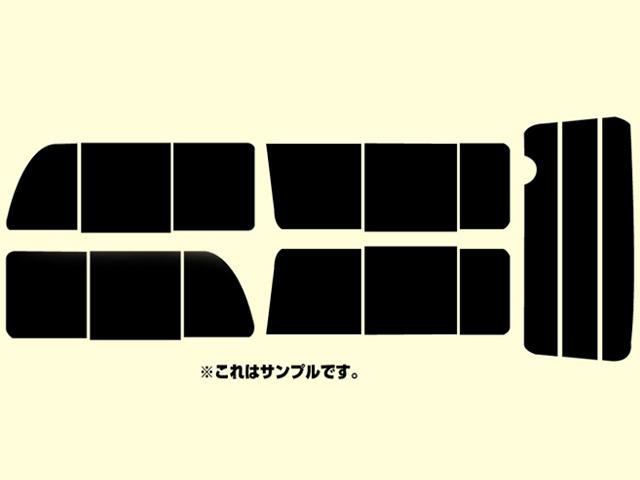 送料無料 トヨタ レジアスエース ワイド 210系 4ドア サイド4ヶ所小窓付き(旧タイプ) カット済みカーフィルム