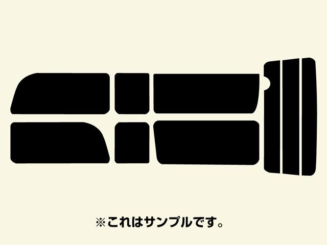 送料無料 トヨタ ハイエース スーパーロング 220系 サイドガラス1枚物 カット済みカーフィルム