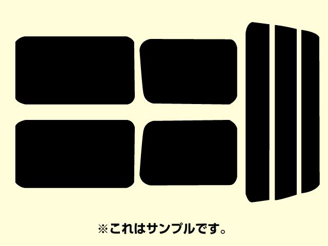 送料無料 トヨタ グランエース 断熱タイプ カット済みカーフィルム