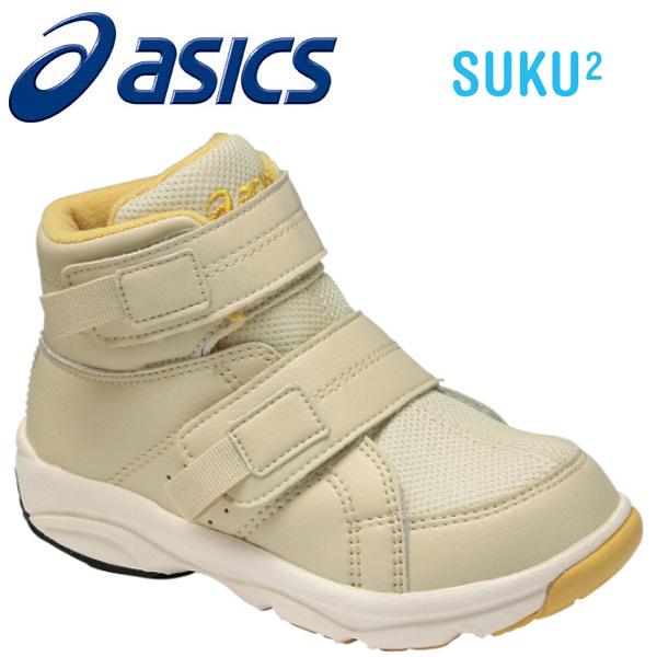 アシックス スクスク 国内送料無料 すくすく キッズシューズ約3歳~約7歳用 子供靴 スニーカー はだしで土の上を歩くようなクッション性 ASICS 05:ベージュ GD.WALKERMINI SUKUSUKU tum117-05 新色 HI あす楽 ラッピング不可