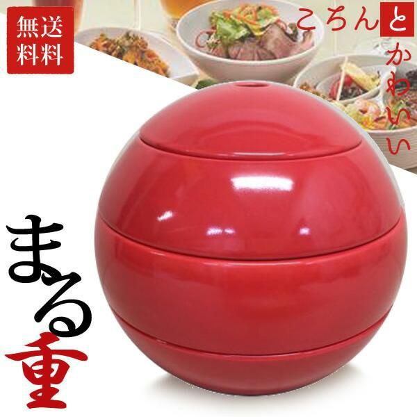 お取り寄せできます おせち料理 重箱 3段重 有田焼 李荘窯 玉重 ついに再販開始 赤 磁器 3段 16cm 赤色 あす楽対応 化粧箱付き 人気の製品 珠型三段重