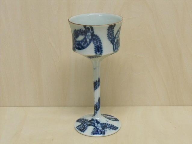 【有田焼 福泉窯】ワイングラス/藍帯唐草