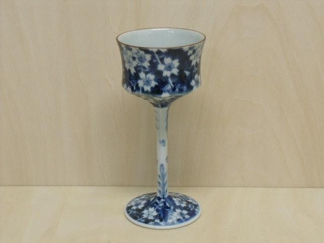 【有田焼 福泉窯】ワイングラス/藍しだれ桜