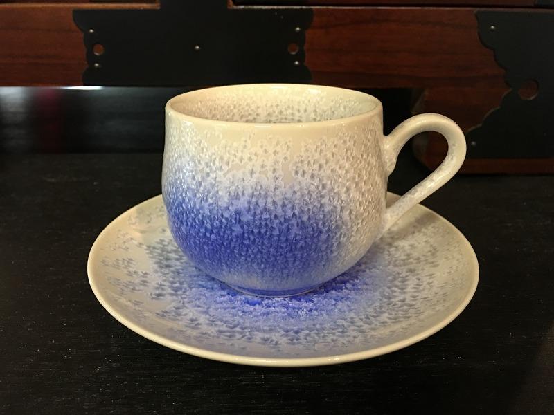 【伝統工芸有田焼 馬場真右衛門窯】珈琲碗皿(藍染水滴)