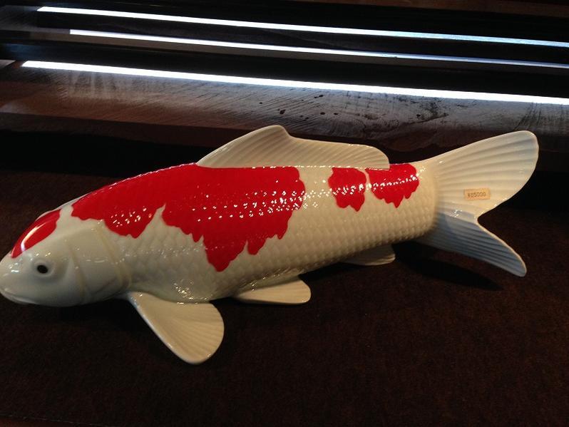 【有田焼 勝山窯】福寿の鯉(赤)
