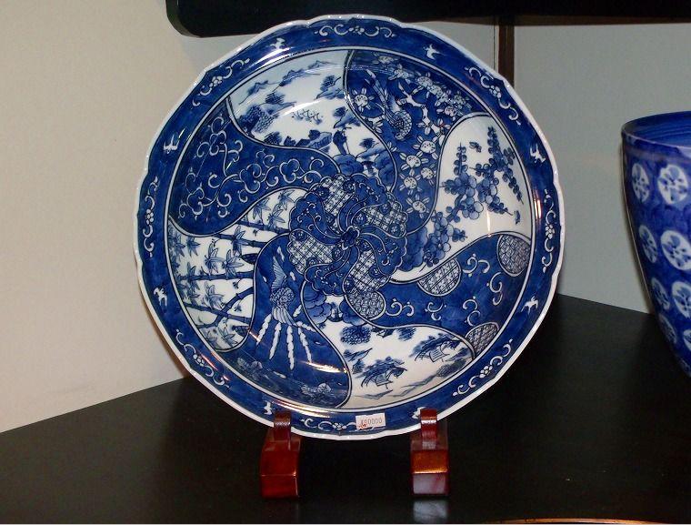 【平戸藩三河内焼 平戸松山窯】飾皿(藍ねじり祥瑞)