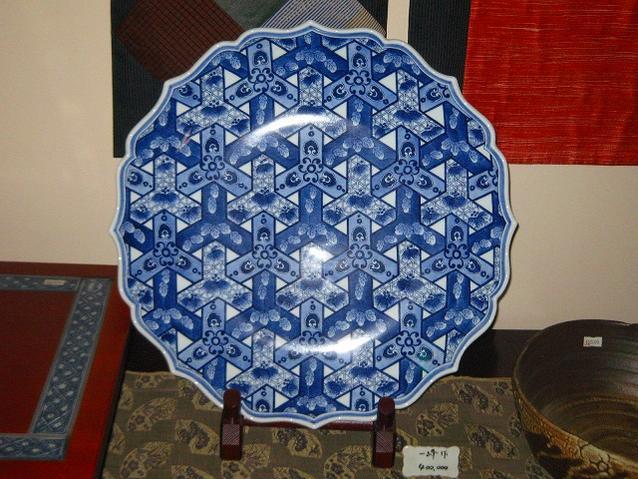 【有田焼 一峰窯】44cm桔梗高台皿(藍地紋)