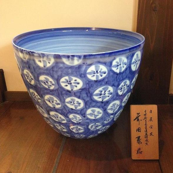 【有田焼 泰明窯 前田泰昭作】藍丸紋花器