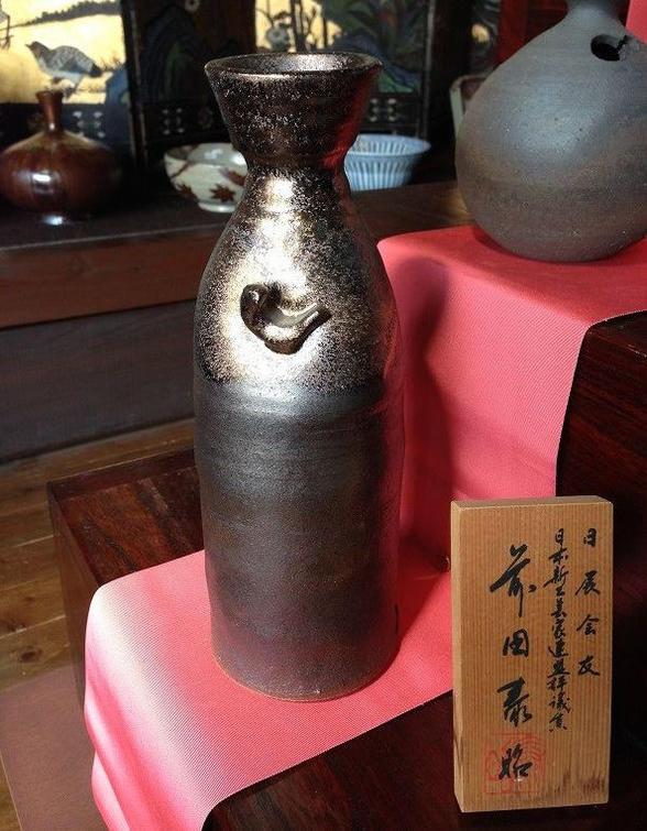 【有田焼 泰明窯 前田泰昭作】特大徳利(曜変天目)