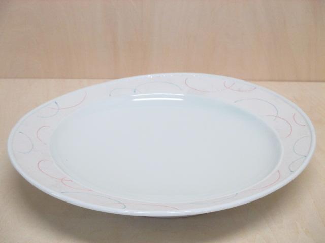 【有田焼 親峰窯】ラスター35cm楕円皿