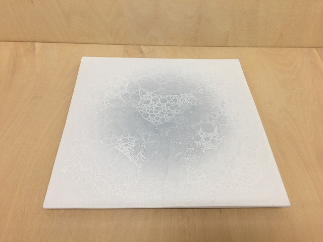 【有田焼 やま平窯】エッグシェル硯石24cm角プレート.内グレー白泡