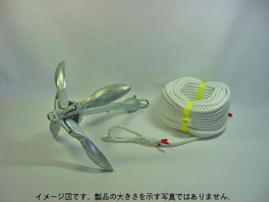 ロープ 錨 アンカー アンカーロープ ライフジャケット等と同梱包で発送はできません。4Kgホールディングアンカー 50mロープセット