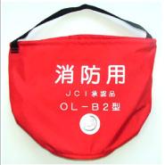 オーシャン OL-B型 消火用 赤バケツ