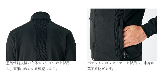 ライトクールスウェットスーツ GM-3626は軽量 高い素材 吸汗 速乾性能に優れベタつきやムレを抑えます 送料無料 がまかつ Gamakatsu GM-3626 ブラック 釣り 軽量 20 磯釣り 900円 速乾 評価 ウェア