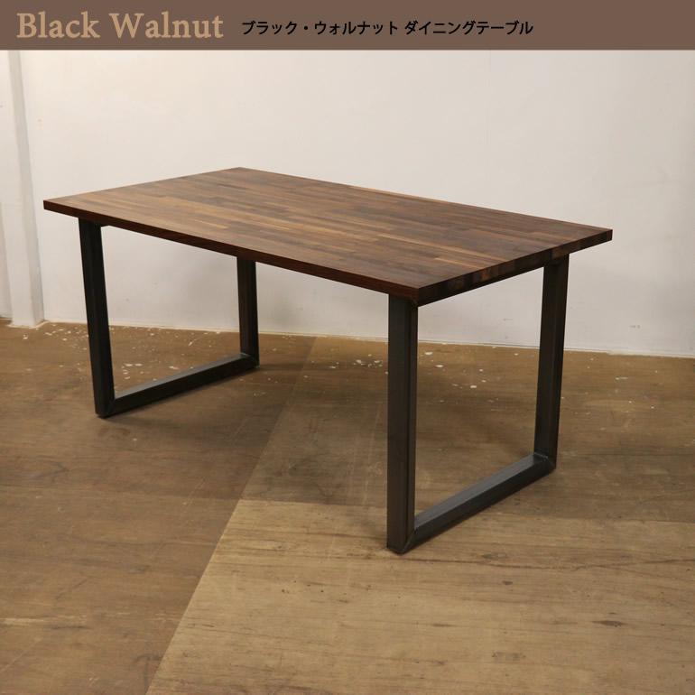 【送料無料】ウォルナットダイニングテーブルダイニングテーブル カフェテーブル 鉄脚 男前スタイル