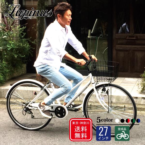 【東京・神奈川送料無料 大阪府も750円~お届け】challenge21【完成品でお届け】Lupinus(ルピナス)LP-276TD-K★27インチシティサイクル ダイナモライト シマノ製6段変速 自転車 C1
